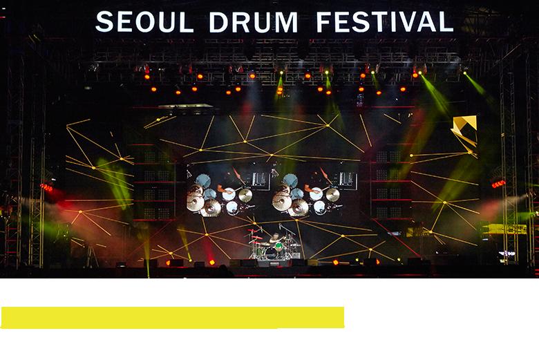 2017 SEOUL DRUM FESTIVAL